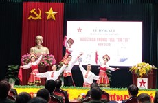 """Entregan en Hanoi premios del concurso """"Rusia en mi corazón"""""""