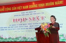 Conmemoran aniversario 75 de las primeras elecciones generales de Vietnam