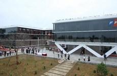 Parque de alta tecnología de Hanoi capta inversiones a gran escala