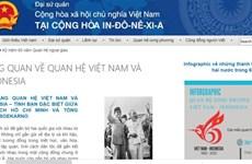 Lanzan página electrónica por aniversario 65 de relaciones Vietnam-Indonesia
