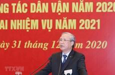 Dirigente vietnamita insta a renovar trabajo de movilización de masa