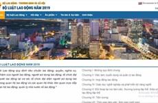 Lanzan página web sobre Código del Trabajo 2019