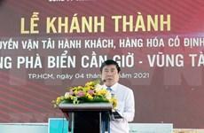 Provincia vietnamita estrena servicio de ferry Can Gio-Vung Tau