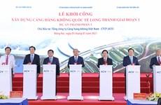 El aeropuerto Long Thanh coadyuvará al avance de un Vietnam poderoso