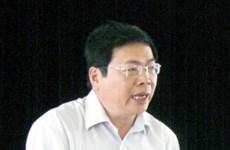 Enjuiciarán a exfuncionarios vietnamitas por provocar pérdidas multimillonarias al Estado