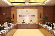 Subcomité de personal del Comité Electoral Nacional celebra primera sesión