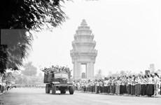 Dirigentes camboyanos destacan significado histórico de la victoria sobre el régimen de Pol Pot