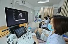 UNFPA apoya a Vietnam en la atención a la salud reproductiva