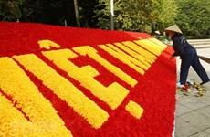 Hanoi fomenta preparaciones y divulgación para XIII Congreso Nacional del Partido Comunista de Vietnam