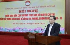 Obsequiarán a desfavorecidos en Vietnam con motivo del Tet