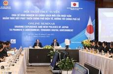 Vietnam consulta experiencias japonesas sobre Gobierno electrónico