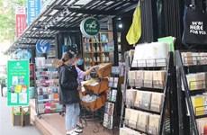 Celebra calle de los Libros de Ciudad Ho Chi Minh su quinto aniversario