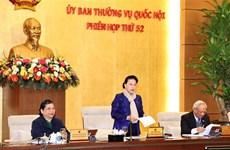 Inauguran reunión 52 de Comité Permanente del Parlamento de Vietnam