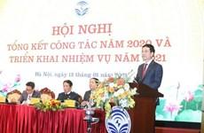Sector de información y comunicación de Vietnam establece objetivos para 2021