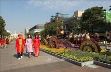Calle de flores de Nguyen Hue da la bienvenida al Año Nuevo Lunar 2021