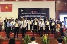 Ciudad Ho Chi Minh prioriza el desarrollo de cuatro sectores industriales clave