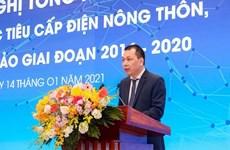 Vietnam planea ampliar cobertura de electricidad en zonas rurales