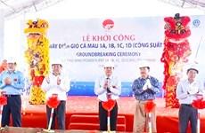 Emprenden proyecto de energía eólica en provincia vietnamita de Ca Mau