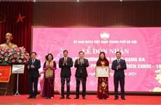 Cumple sus tareas filial del Frente de la Patria de Vietnam de Hanoi