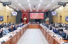 Organización partidista del bloque de organismos centrales de Vietnam traza prioridades para 2021