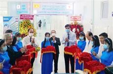 Ponen en operación centro de diálisis con estándares japoneses en ciudad vietnamita