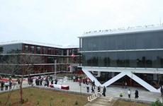Hanoi atrae inversiones de empresas extranjeras en zonas industriales