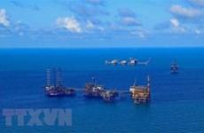 Vietcombank proporciona préstamo millonario para proyecto de gas
