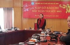 2020, año de éxitos para Vietnam en relaciones exteriores populares