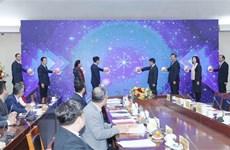Inauguran sitio web de información al exterior del Partido Comunista de Vietnam