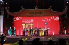 Inauguran festival del Tet en Ciudad Ho Chi Minh