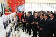 Celebran en Hanoi exposición fotográfica en saludo a XIII Congreso Nacional del Partido Comunista de Vietnam