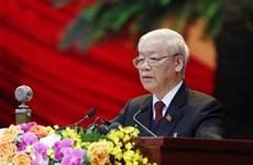 Inauguran XIII Congreso Nacional del Partido Comunista de Vietnam