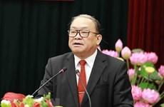 XIII Congreso Nacional del Partido: Desarrollo próspero de agricultura vietnamita