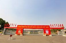 Vietnam y Camboya fortalecen relaciones bilaterales