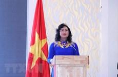 Ciudad Ho Chi Minh quiere fomentar cooperación con la India