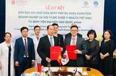 Vietnam y Corea del Sur impulsan cooperación en el sector de salud
