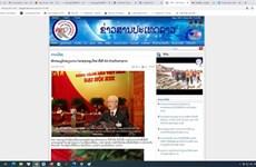 Medios laosianos informan sobre inauguración del XIII Congreso Nacional partidista de Vietnam
