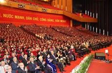 XIII Congreso Nacional del PCV continúa debates sobre documentos partidistas