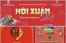 Lanzan vuelos en globo aerostático en Festival de Primavera 2021 de Hanoi