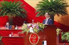 Garantizar autonomía de economía: método para desarrollo sostenible de Vietnam