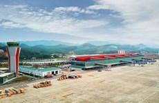 Cierran temporalmente Aeropuerto Internacional de Van Don en Vietnam