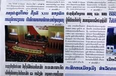 XIII Congreso Nacional partidista marca fuerte desarrollo de Vietnam, según prensa internacional