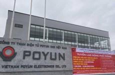 Ponen en cuarentena concentrada a dos mil trabajadores de la empresa POYUN
