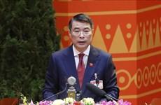 Resolución del XIII Congreso Nacional del Partido Comunista de Vietnam, por un país próspero