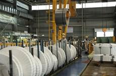 Alcanza Vietnam importantes logros económicos en los últimos cinco años