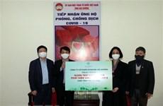 Provincia recibe ayuda de empresas para enfrentar contagio del COVID-19