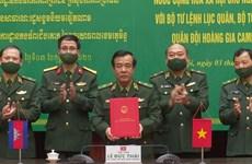 Vietnam y Camboya fomentan cooperación en guardia fronteriza