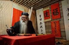 Celebraran en Hanoi festival de caligrafía con motivo del Año Nuevo Lunar