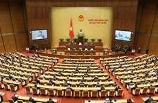 Asamblea Nacional de Vietnam de XV legislatura estará integrada por 500 diputados