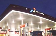 Compañía estatal de petróleo de Indonesia alcanza ganancias de mil millones de dólares en 2020